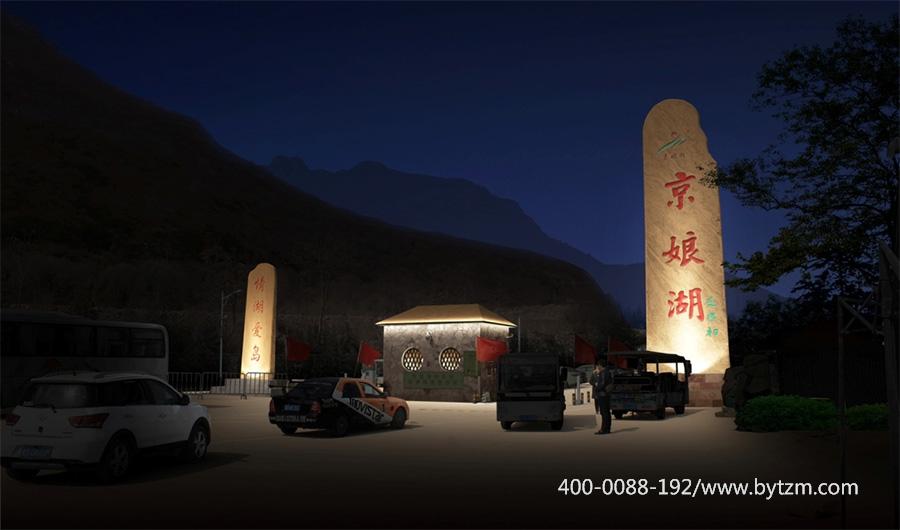 1557559963241881_看图王.jpg